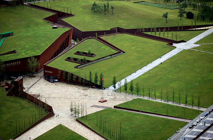 earthquake-ruptured-museum-china